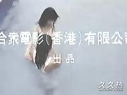 120部香港三级电影片段剪辑很精彩很经典CD-04 姦魔