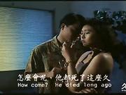 120部香港三级电影片段剪辑很精彩很经典葉玉卿2
