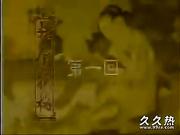 120部香港三级电影片段剪辑很精彩很经典CD-01 經典金瓶梅第1集