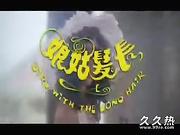 120部香港三级电影片段剪辑很精彩很经典CD5-長髮姑娘