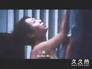 120部香港三级电影片段剪辑很精彩很经典顏仟汶(獸性新人類)_Repair.WMV