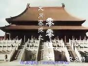 120部香港三级电影片段剪辑很精彩很经典CD-04 大內密探之靈靈性性