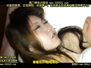 19岁学妹下药迷倒后尽情抽插她的小嫩穴