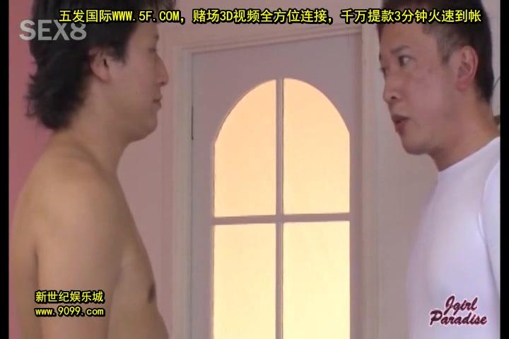 jgirl x244-エロカワ天使