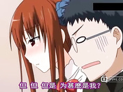 欲情バズーカ THE ANIMATION 「たっぷり濃いのイッパツで!」02(中文字幕)