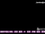 鬼父2 -REVENGE-「卑されおかっぱお袴゛ッ娘倍返し」01 (中文字幕)