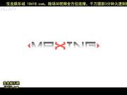 mxgs612情色風俗孃陪睡陪洗34~愛沢かりん[宝20140901]