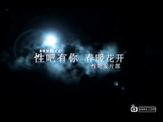 moko情侣有声系列 有验证 18岁姑娘高清做爱[劳20]