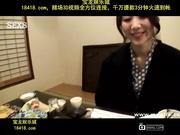 mywife no00362 內海直子 naoko uchiumi 追求刺激的甜美气质少妇的温泉旅行 再会篇_1[宝20140913]