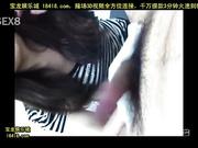 黑木耳露脸极品骚妇舌头添的jj特舒服干起来特带劲[宝b20141007].mp4
