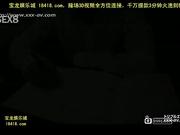 xxx-av-20682-rica 生理中家庭教師很簡単 vol.01[宝b2