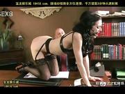 show me who's boss[宝b20141013]_2.mp4