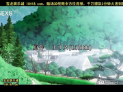 りんかん倶楽部 第二話 堕ちた愛子と山中知美 [宝b20141016]_1.mp4