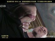 cytherea's big score[宝b20141017]_3.mp4