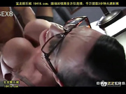 the whorin' warden[宝b20141018]_2.mp4