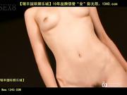 mdnw-002c - yinman[瑞20141020]_1.mp4