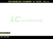 lcdv-40629 - yinman[瑞20141022]_1.mp4