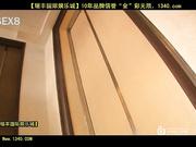 美女少年莎娜_1[瑞20141026].mp4