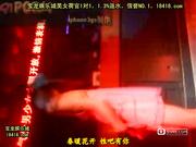 酒吧双艳第2部[宝c20141212].mp4