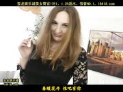 alina moo[宝c20141213]_1.mp4